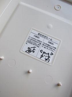 DSCF4616w.jpg