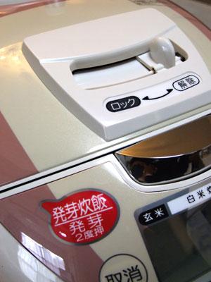 DSCF7501.JPG